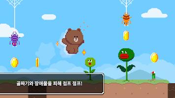 Screenshot 2: Brown Run