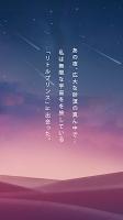 Screenshot 2: ポリ・スター:プリンスストーリー