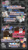Screenshot 3: シロの大冒険mini1.1