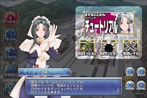 Screenshot 1: OO-FORMATION 王與八位夥伴