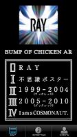 Screenshot 2: BOC-AR