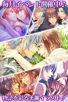 Screenshot 1: BLイケメン学園◆女性向け恋愛ゲーム・乙女ゲーム