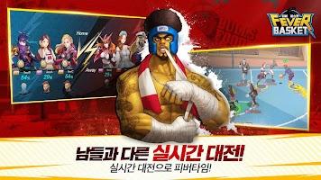Screenshot 4: Fever Basket (Korea)
