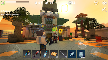 Screenshot 1: 末日製造生存