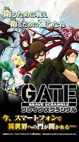 Screenshot 1: GATE Brave Scramble