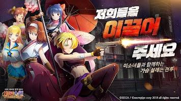 Screenshot 3: Sakura Wars: Sakura no Uta