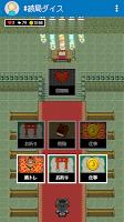 Screenshot 3: 破局骰子
