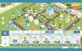 Screenshot 4: ビッグバッドモンスターズ