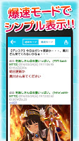 Screenshot 2: APP速