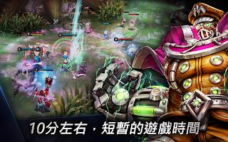 Screenshot 4: 鋼鐵聯盟