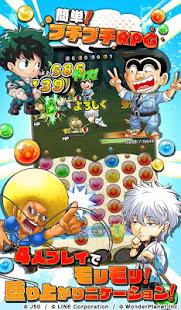 점프띠 히어로즈 BLEACH 참전! 주간 소년 점프의 퍼즐 RPG_일본판