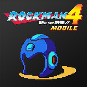 Icon: ロックマン4 モバイル