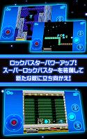 Screenshot 2: ロックマン5 モバイル