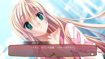 Screenshot 2: 喧囂的交流會