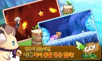 Screenshot 3: 윈드러너2 for Kakao