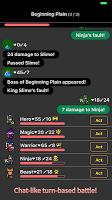 Screenshot 2: Hero never dies