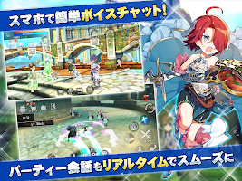 Screenshot 3: 아바벨 루피너스 【Amazonギフトキャンペーン開催中】