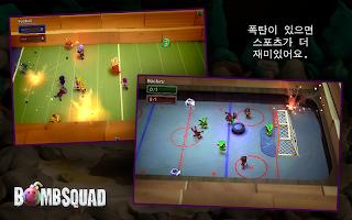 Screenshot 4: 폭탄 스쿼드