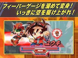 Screenshot 4: ライトニングヒーローズ