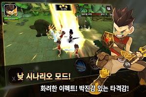 Screenshot 2: 守護夢想之樹