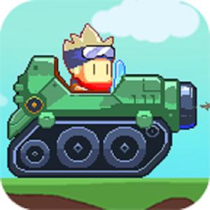 Icon: 瘋狂坦克