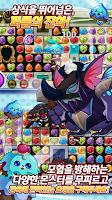 Screenshot 4: Magic Puzzle Island for kakao