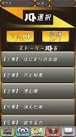 Screenshot 4: ごちゃバト!