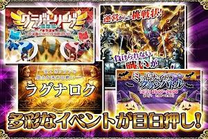 Screenshot 4: 運命のクランバトル[無料カードゲーム]【リアルタイムバトル】