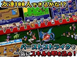 Screenshot 3: RPG 阿魯巴斯蒂爾戦記