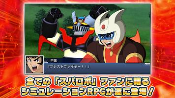 Screenshot 2: スーパーロボット大戦DD   日本語版