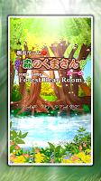 Screenshot 1: 逃出森林中大熊先生的家