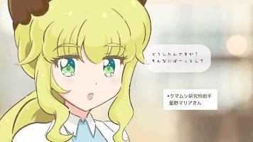 Screenshot 3: クマムシさん惑星 宇宙最強ゆるキャラ伝説