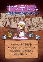 Screenshot 1: Evolution Game Yanderera