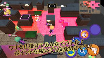 Screenshot 4: TrapTribe
