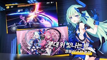 Screenshot 2: 崩壞3rd (韓版)