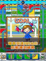 Screenshot 1: 電車Puzzle