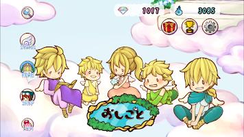 Screenshot 2: 天使的工作