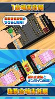 Screenshot 3: 机で将棋