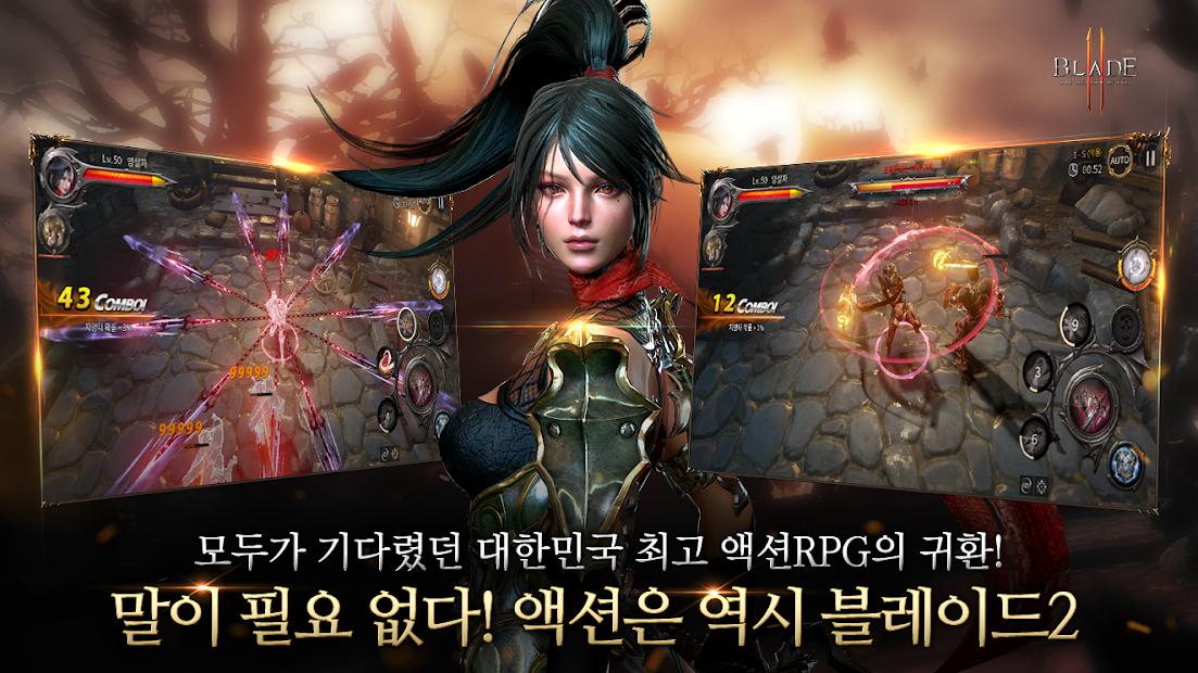 Download] Blade 2 (Korea) - QooApp Game Store