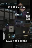 Screenshot 3: 脱出ゲーム 超能力脱出