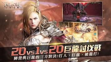 Screenshot 3: 血裔征戰