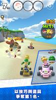 Screenshot 2: 瑪利歐賽車巡迴賽