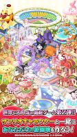 Screenshot 1: Hello Kitty World 2