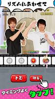 Screenshot 2: 超特訓!トミックゲーム!!