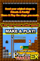 Screenshot 1: Make Action! PicoPicoMaker