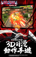 Screenshot 1: BLEACH Mobile 3D | 國際版