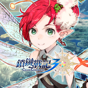 Icon: Chain Chronicle | Traditional Chinese