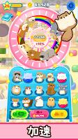 Screenshot 4: 倉鼠歡樂屋