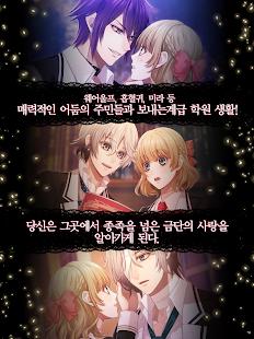 EPHEMERAL -闇之眷屬- 韓版