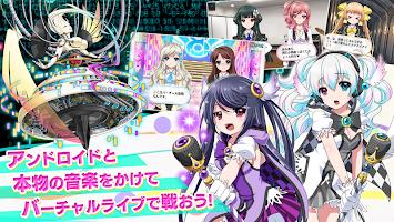 Screenshot 3: 8 beat Story アイドル×音楽ゲーム